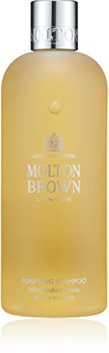 シリーズ防腐剤競争MOLTON BROWN(モルトンブラウン) インディアンクレス コレクションIC シャンプー