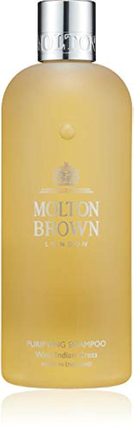 MOLTON BROWN(モルトンブラウン) インディアンクレス コレクションIC シャンプー
