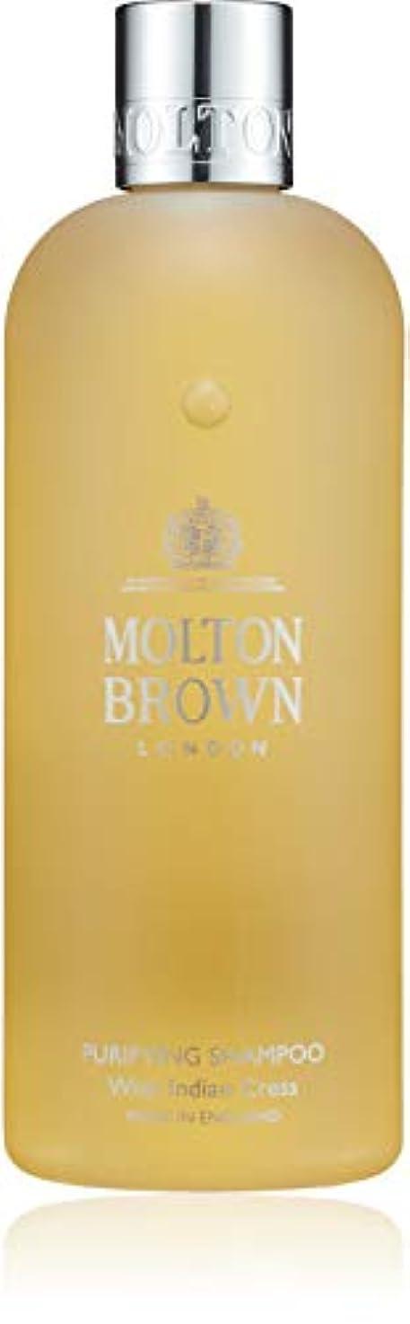 急速な満了インスタントMOLTON BROWN(モルトンブラウン) インディアンクレス コレクションIC シャンプー