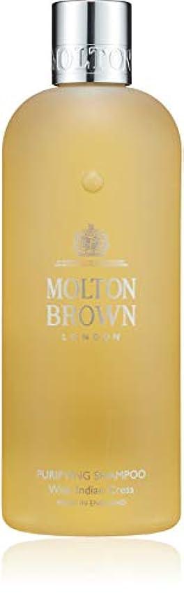 厚くするトンネル資金MOLTON BROWN(モルトンブラウン) インディアンクレス コレクションIC シャンプー 300ml