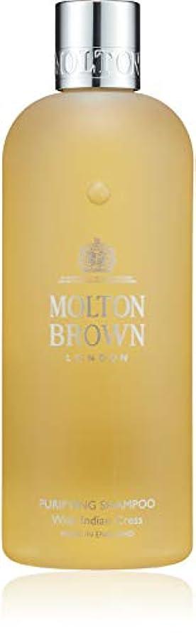 手数料モネパーチナシティMOLTON BROWN(モルトンブラウン) インディアンクレス コレクションIC シャンプー