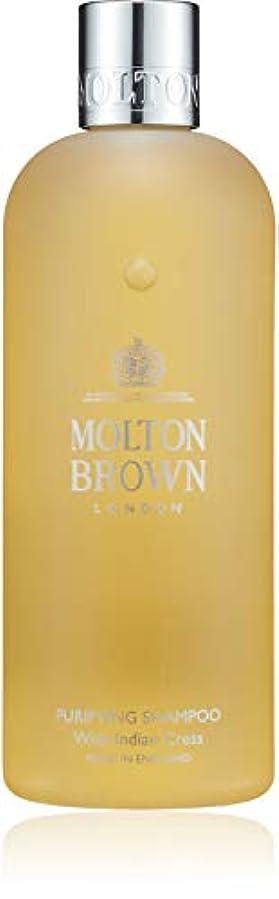 縞模様のホスト新鮮なMOLTON BROWN(モルトンブラウン) インディアンクレス コレクションIC シャンプー