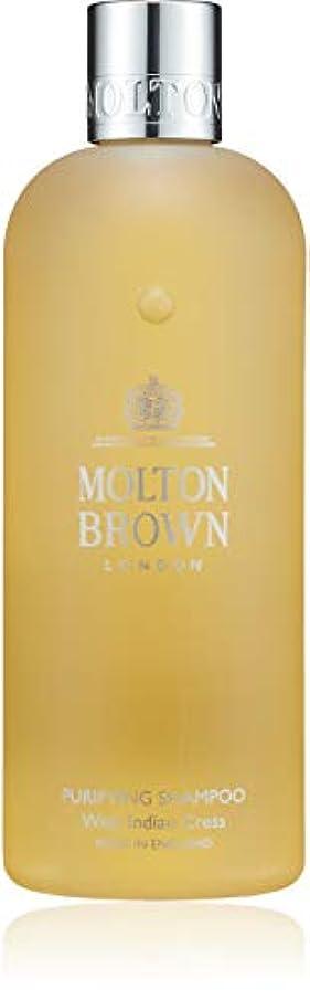 胆嚢私たち自身ニンニクMOLTON BROWN(モルトンブラウン) インディアンクレス コレクションIC シャンプー 300ml