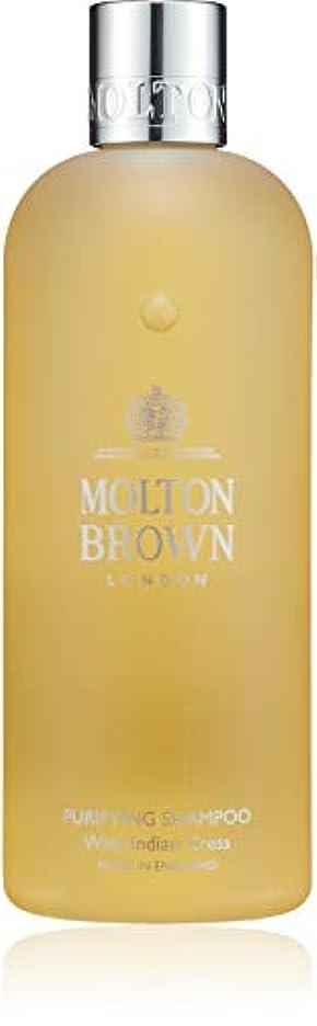 スクラップブック動揺させるギネスMOLTON BROWN(モルトンブラウン) インディアンクレス コレクションIC シャンプー