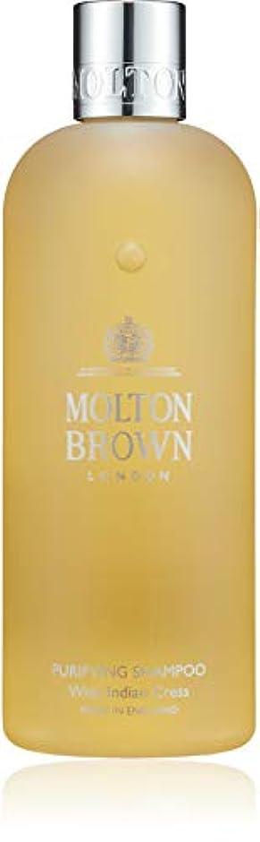 新年ポケットガムMOLTON BROWN(モルトンブラウン) インディアンクレス コレクションIC シャンプー 300ml