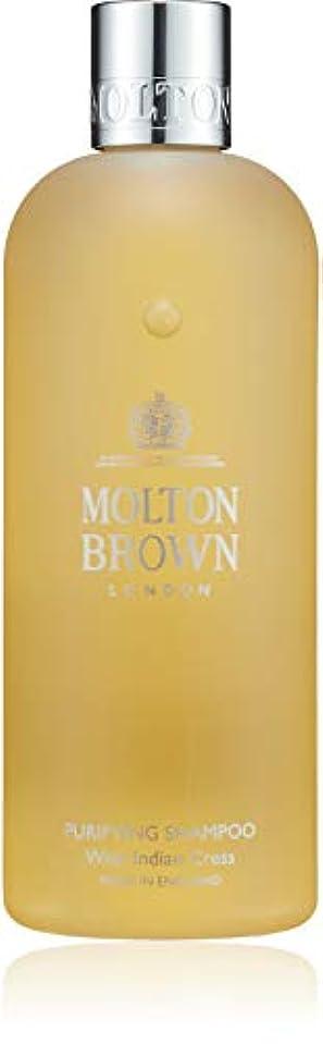 仮定する世辞プロジェクターMOLTON BROWN(モルトンブラウン) インディアンクレス コレクションIC シャンプー