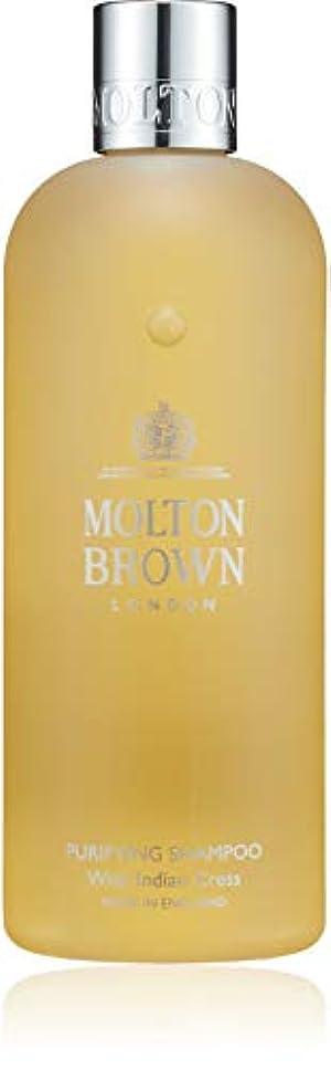 雄弁剣小包MOLTON BROWN(モルトンブラウン) インディアンクレス コレクション IC シャンプー