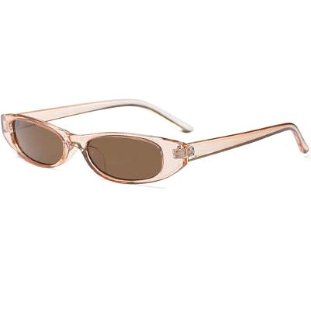 陽気な岸びっくりRalias - 新小型ヴィンテージキャットアイサングラス女性ブランドデザイナーシェードサングラスの女性のレトロな楕円形のサングラスUV400ミラーOculos