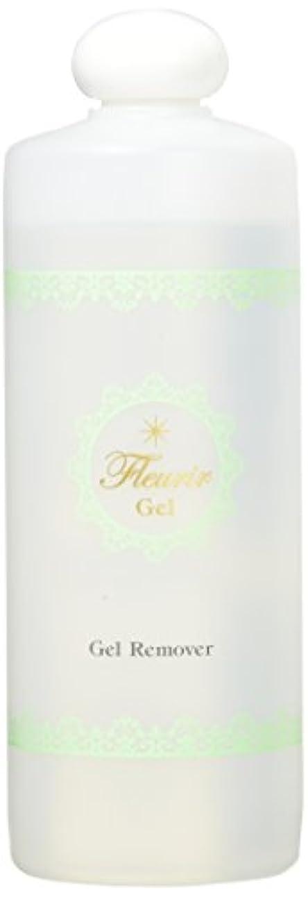ピカソマインド赤外線Fleurir(フルーリア) フルーリアジェル ジェルリムーバー 500ml