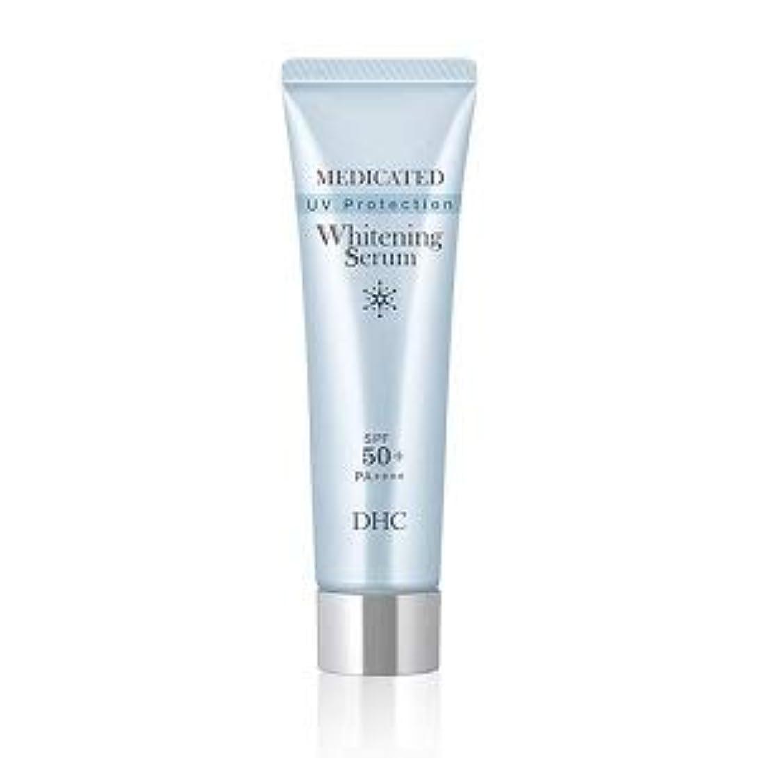 ブリッジペンリングレットDHC 薬用ホワイトニングセラム UV 30g