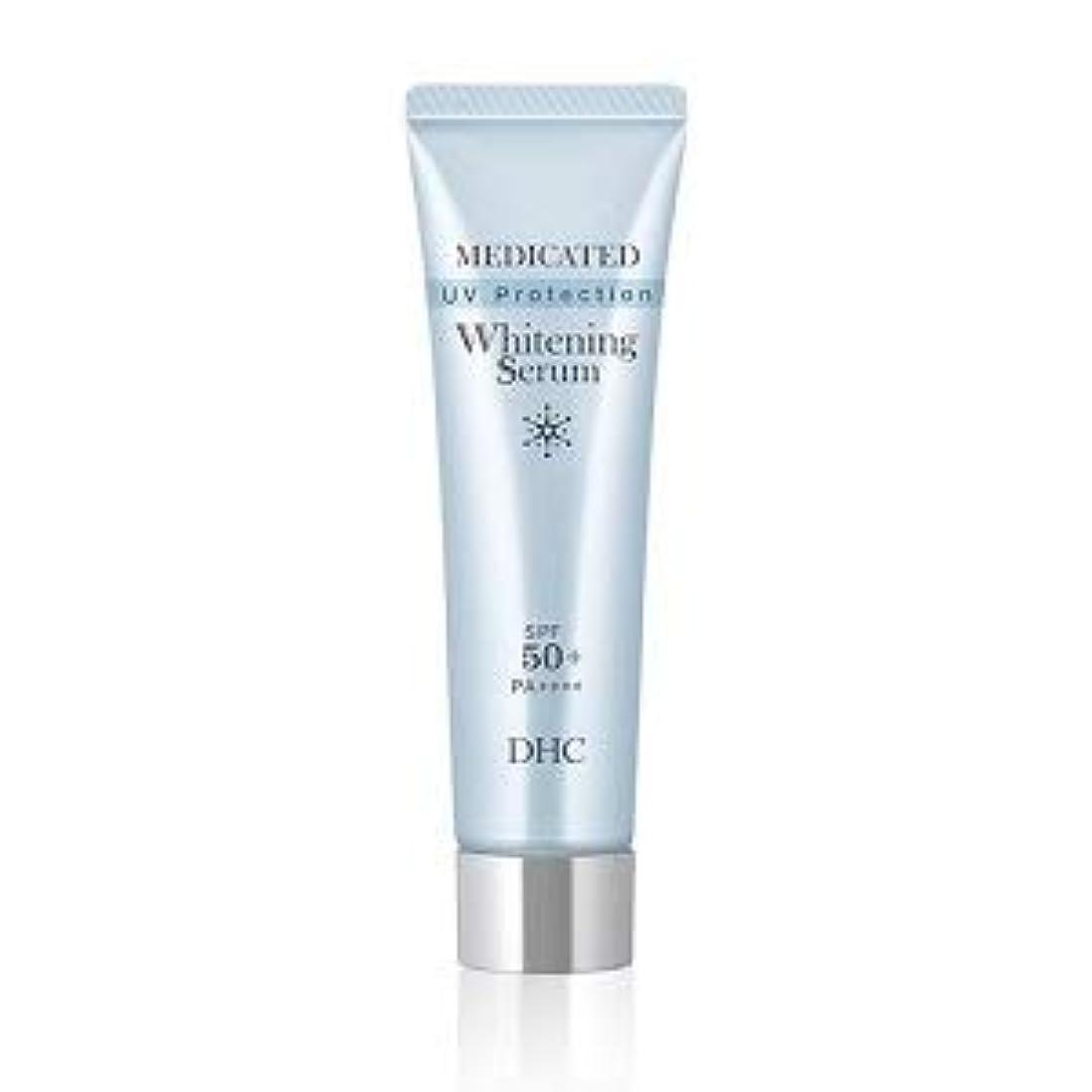 医療過誤やさしい保証DHC 薬用ホワイトニングセラム UV 30g