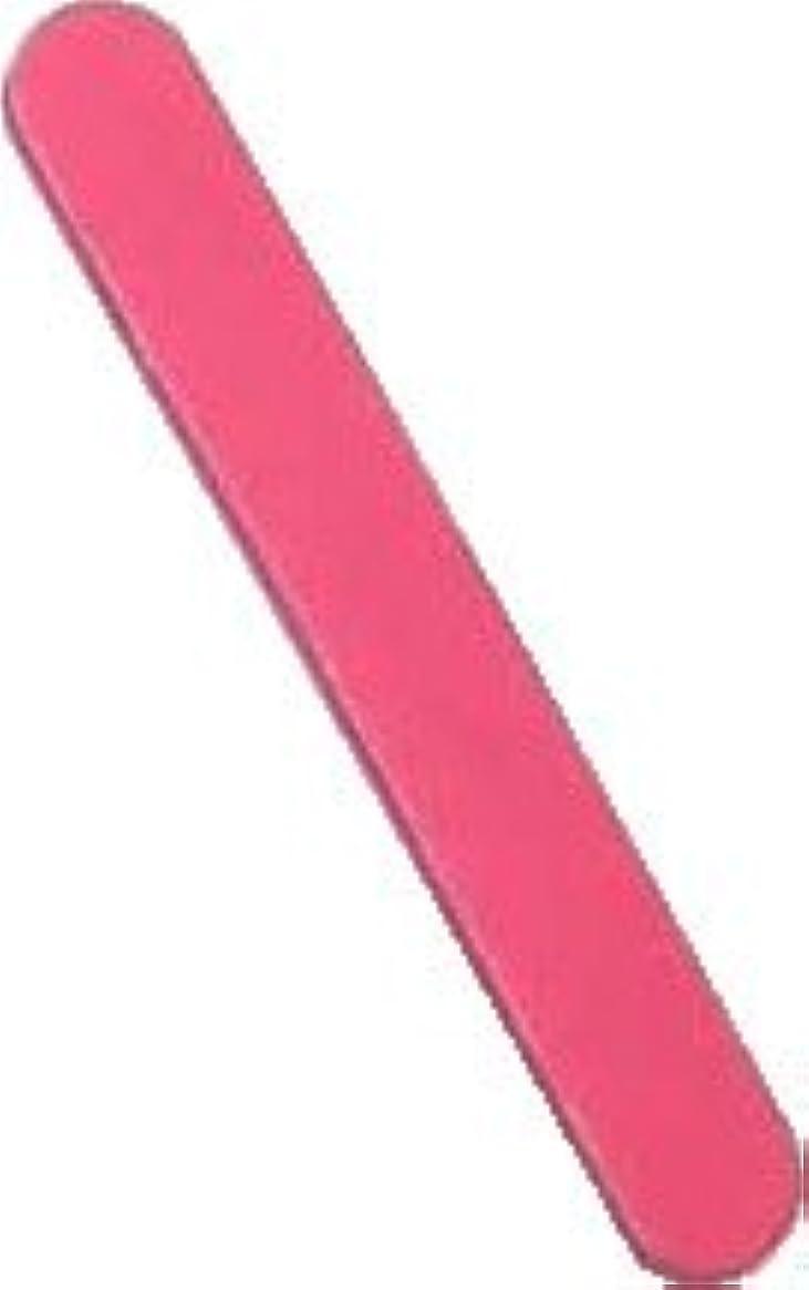 ミニ ファイル ピンク