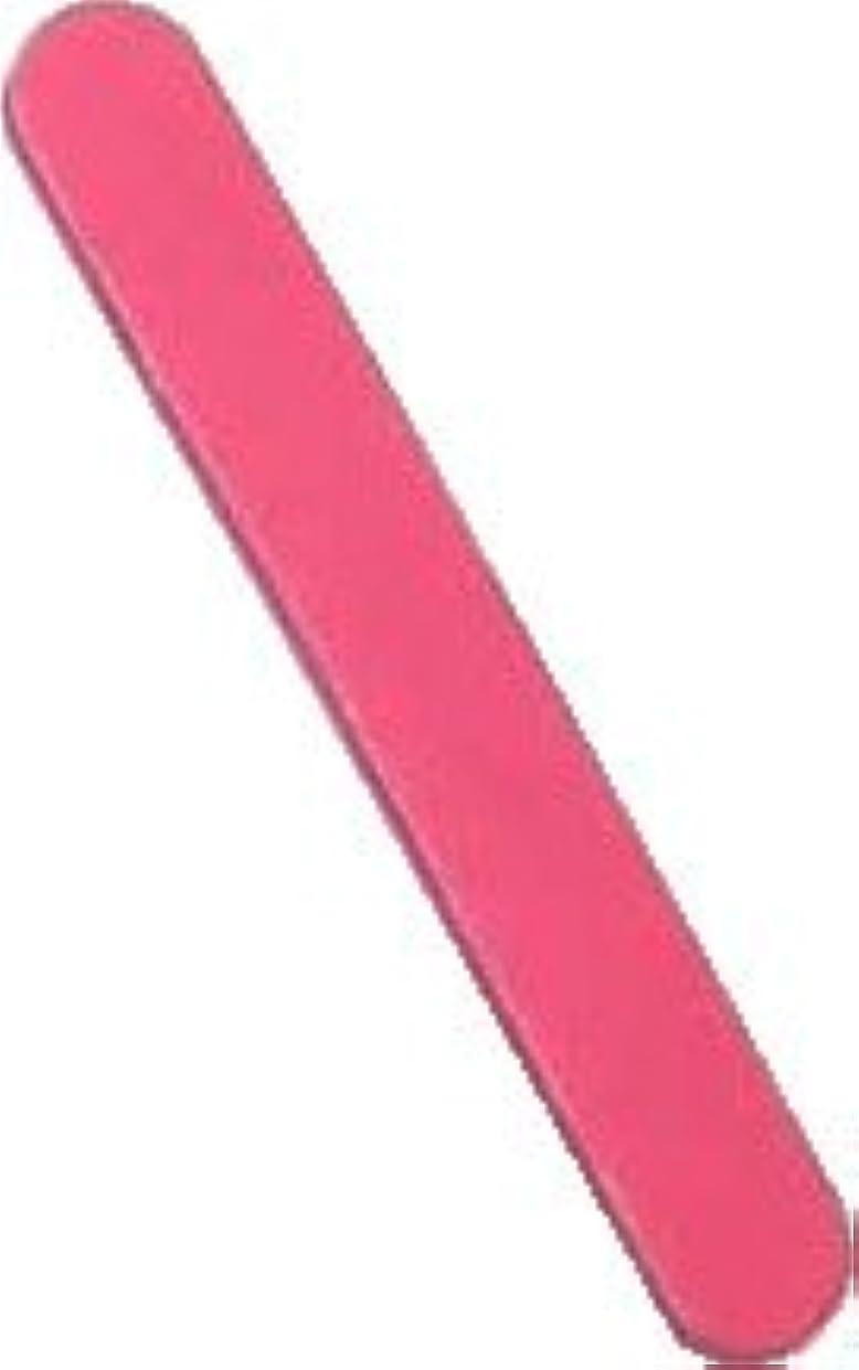 深く変化するコショウミニ ファイル ピンク