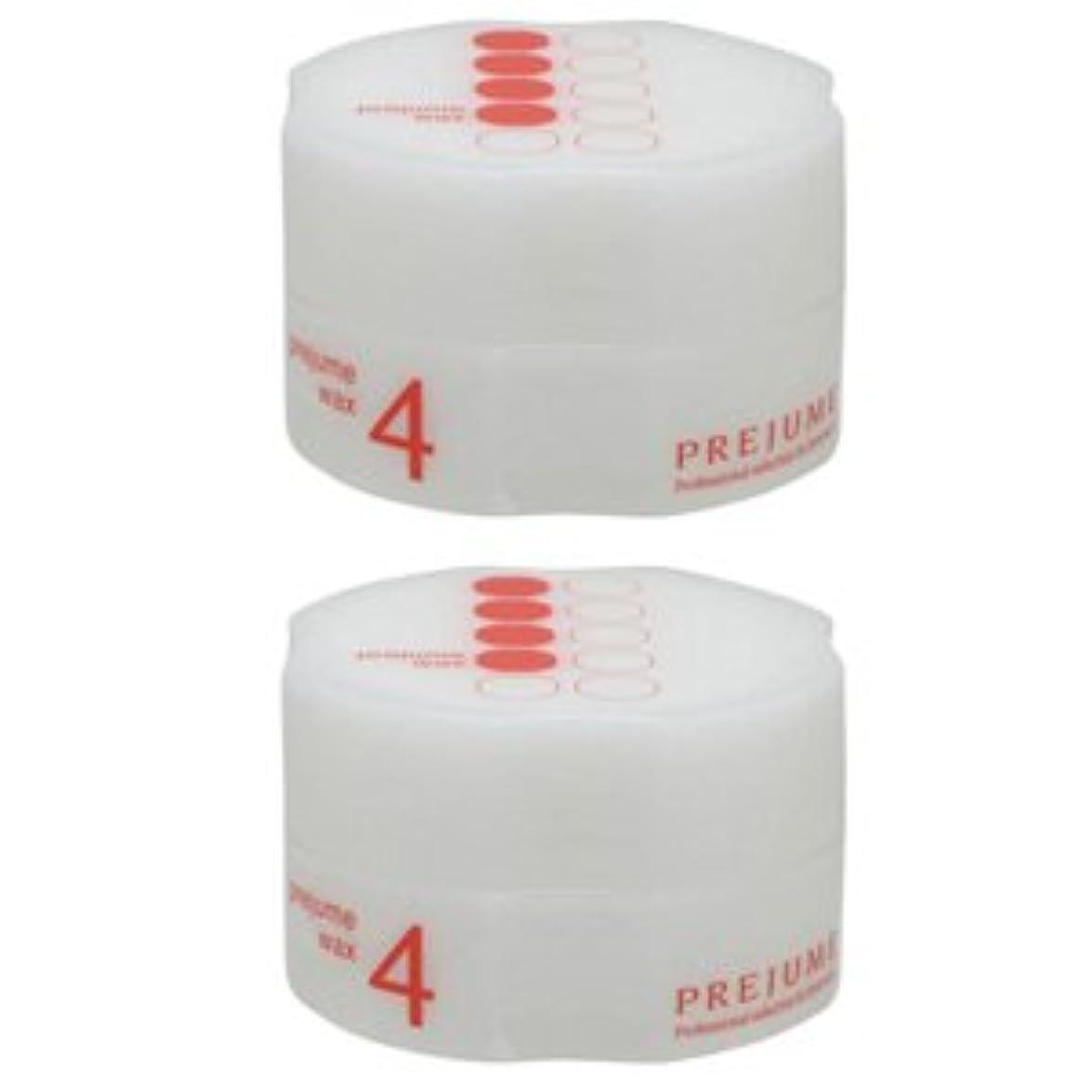 塩辛いも国内の【X2個セット】 ミルボン プレジュームワックス4 90g