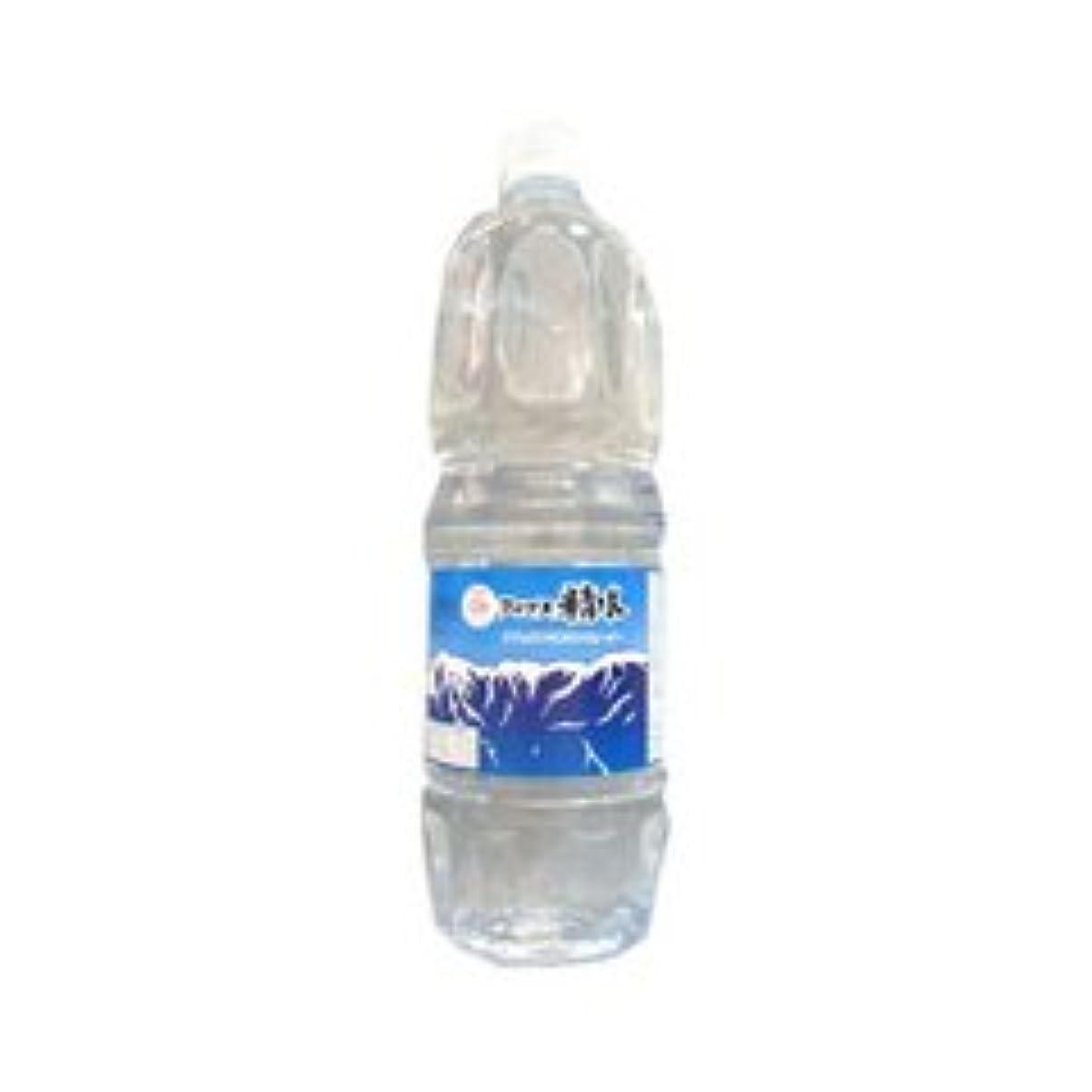 やめる侵入する動員する【五洲薬品】アルプス精水 1500ml ペットボトル 10本セット