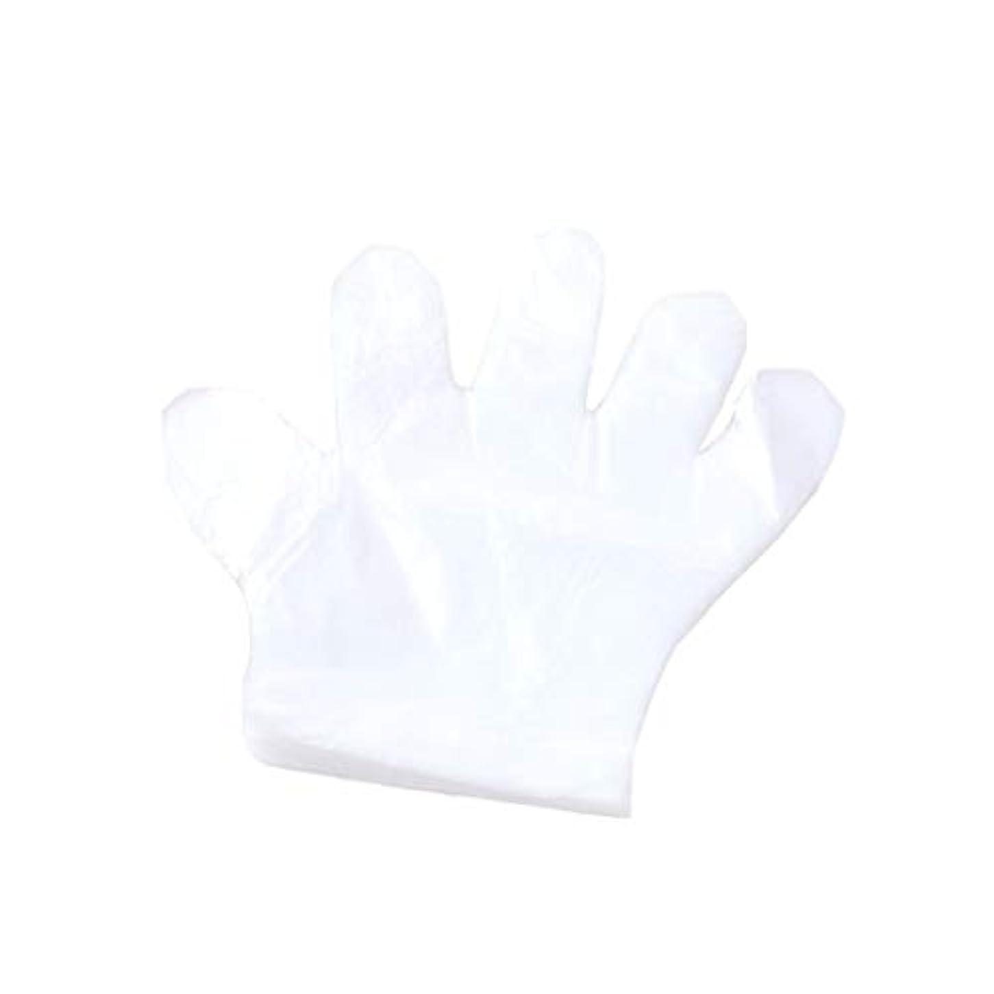 うがい名前で発信手袋、使い捨て手袋、プラスチック透明な使い捨て手袋、衛生的な食品、100スーツ。 (UnitCount : 2000only)