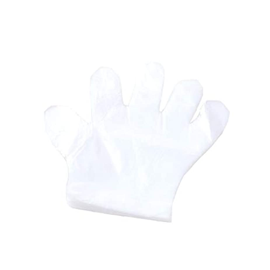 充実疑問を超えてお互い手袋、使い捨て手袋、プラスチック透明な使い捨て手袋、衛生的な食品、100スーツ。 (UnitCount : 2000only)