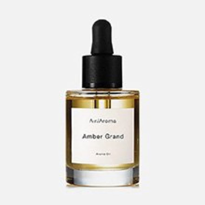 または百とティームエアアロマ Amber Grand (アンバーグランド) 30ml