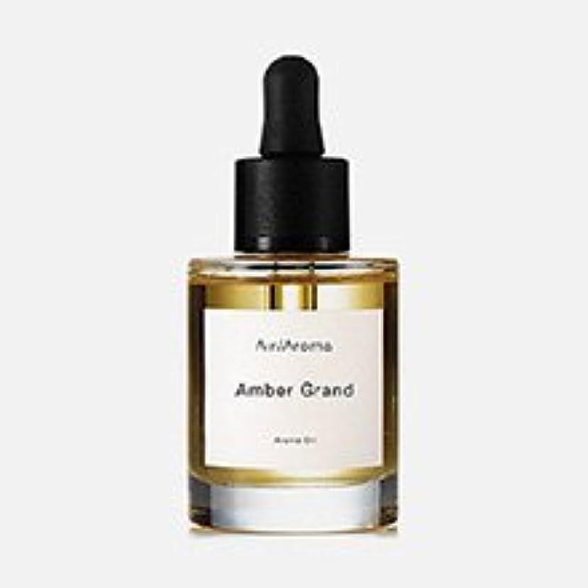 覚醒緩やかな時間とともにエアアロマ Amber Grand (アンバーグランド) 30ml