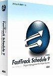 FastTrack Schedule 9 日本語版スタンドアロン Win
