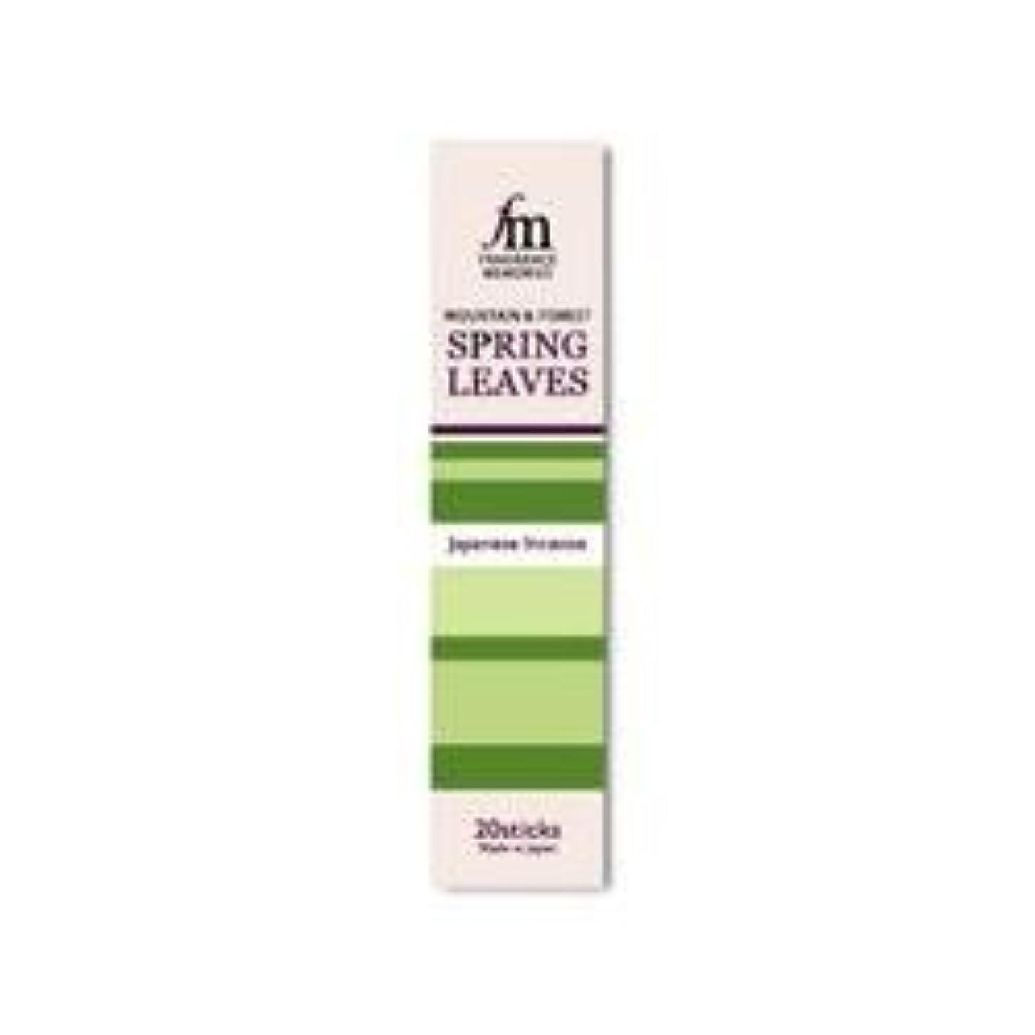 セミナー紫の叙情的なFragrance Memories – Mountain &フォレスト – Spring Leaves 20 Sticks