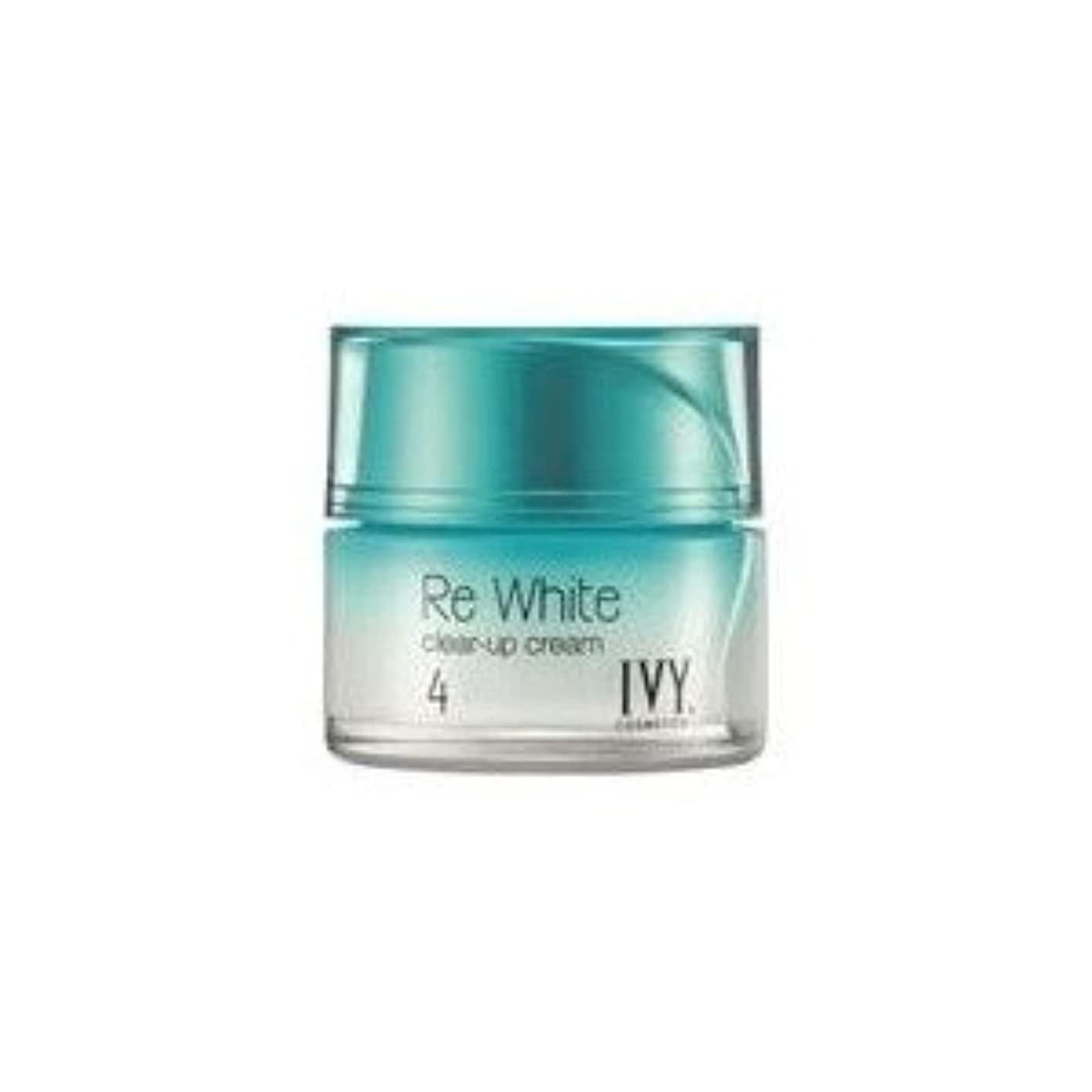 簡単なささいなフェードアウトアイビー化粧品 リ ホワイト クリアアップ クリーム  (乳液 ? クリーム) 30g
