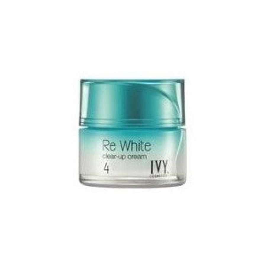 セクション検出器最も遠いアイビー化粧品 リ ホワイト クリアアップ クリーム  (乳液 ? クリーム) 30g