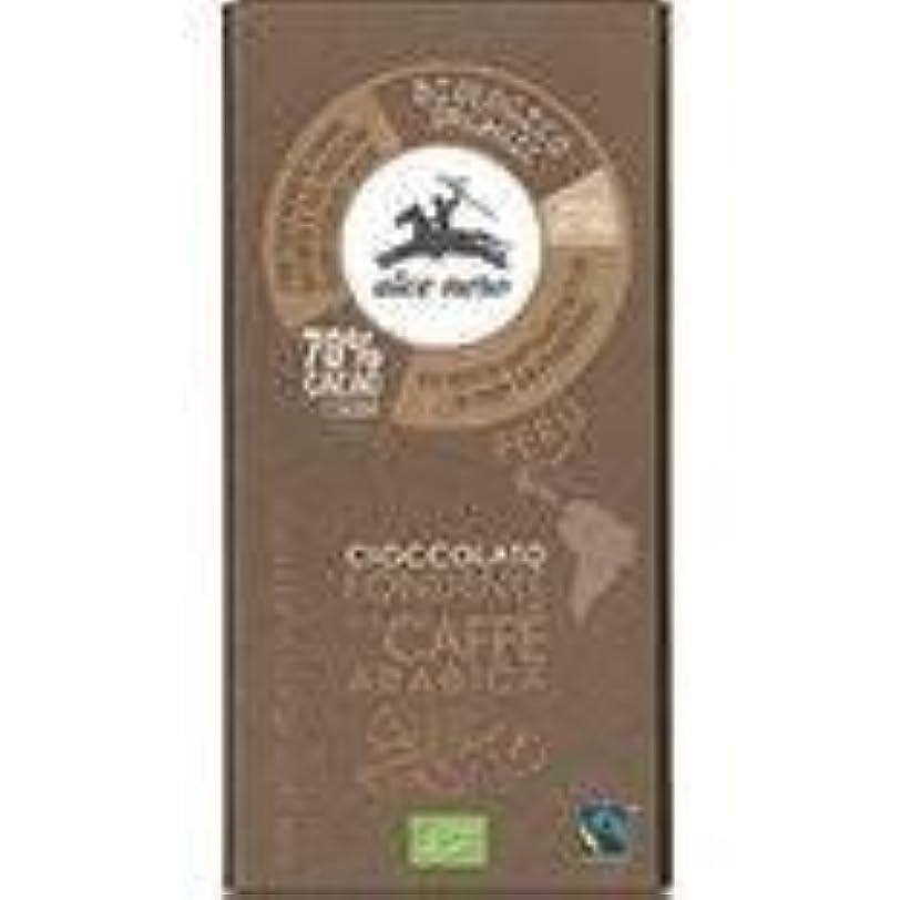コンプライアンス胚芽滅多アルチェネロ有機ダークチョコレート?コーヒー ※20枚セット