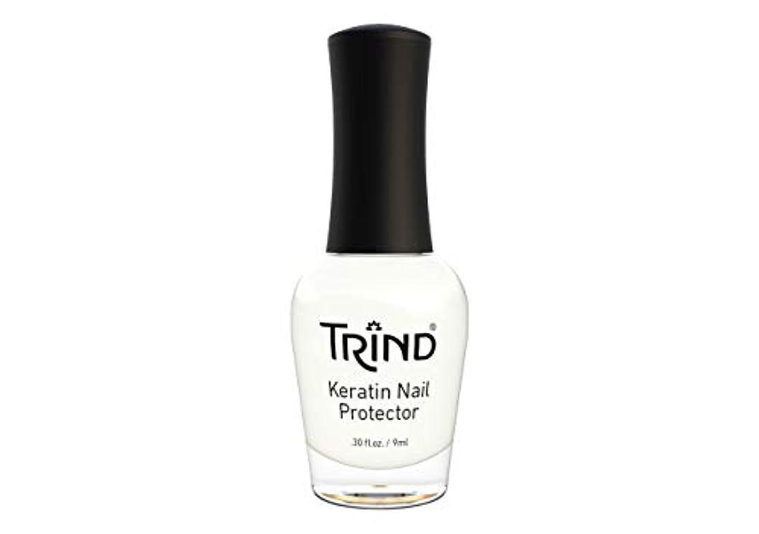 不変交差点逸脱TRIND(トリンド) ネイル プロテクター NC02 9ml