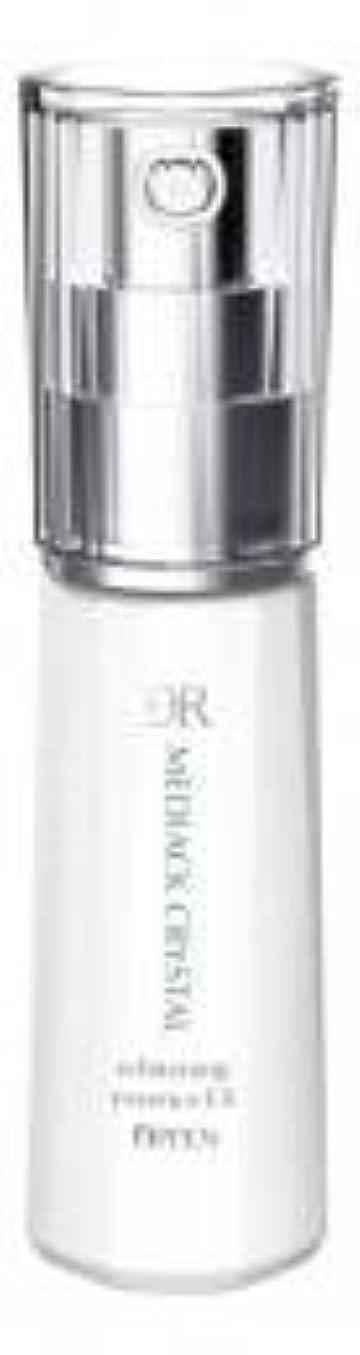 盆地フォーク見捨てるオッペン化粧品【OPPEN】 DRメディアッククリスタル ホワイトニングエッセンス EX 30ml