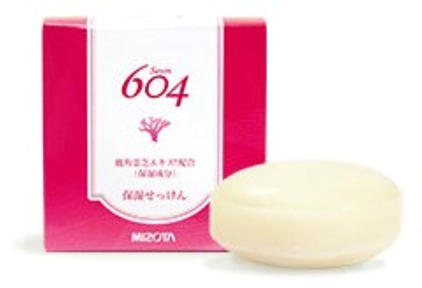 マイクロ敵意衣服保湿ソープ604(洗顔石鹸) 鹿角零芝エキス配合