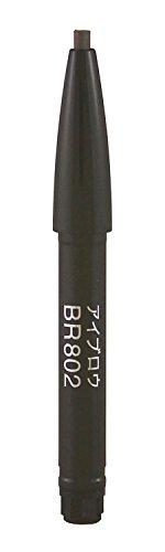 ソフィーナ オーブクチュール デザイニングアイブロウペンシル カートリッジ BR802
