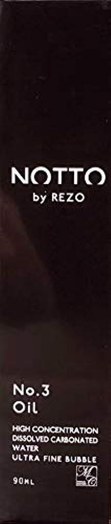孤独な起点感心するNOTTOヘアオイル ノットヘアオイル 【毛先専用の洗い流さないオイルトリートメント】