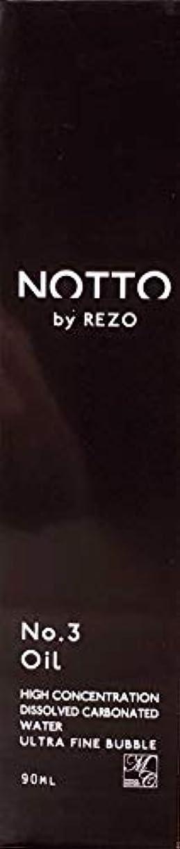 水平ママ構造NOTTOヘアオイル ノットヘアオイル 【毛先専用の洗い流さないオイルトリートメント】