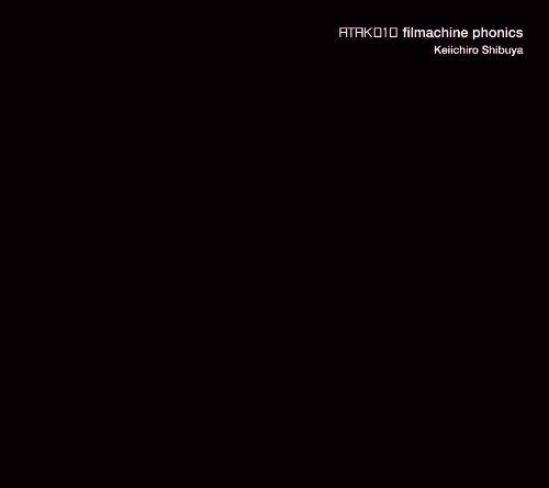 ATAK010フィルマシン・フォニックス