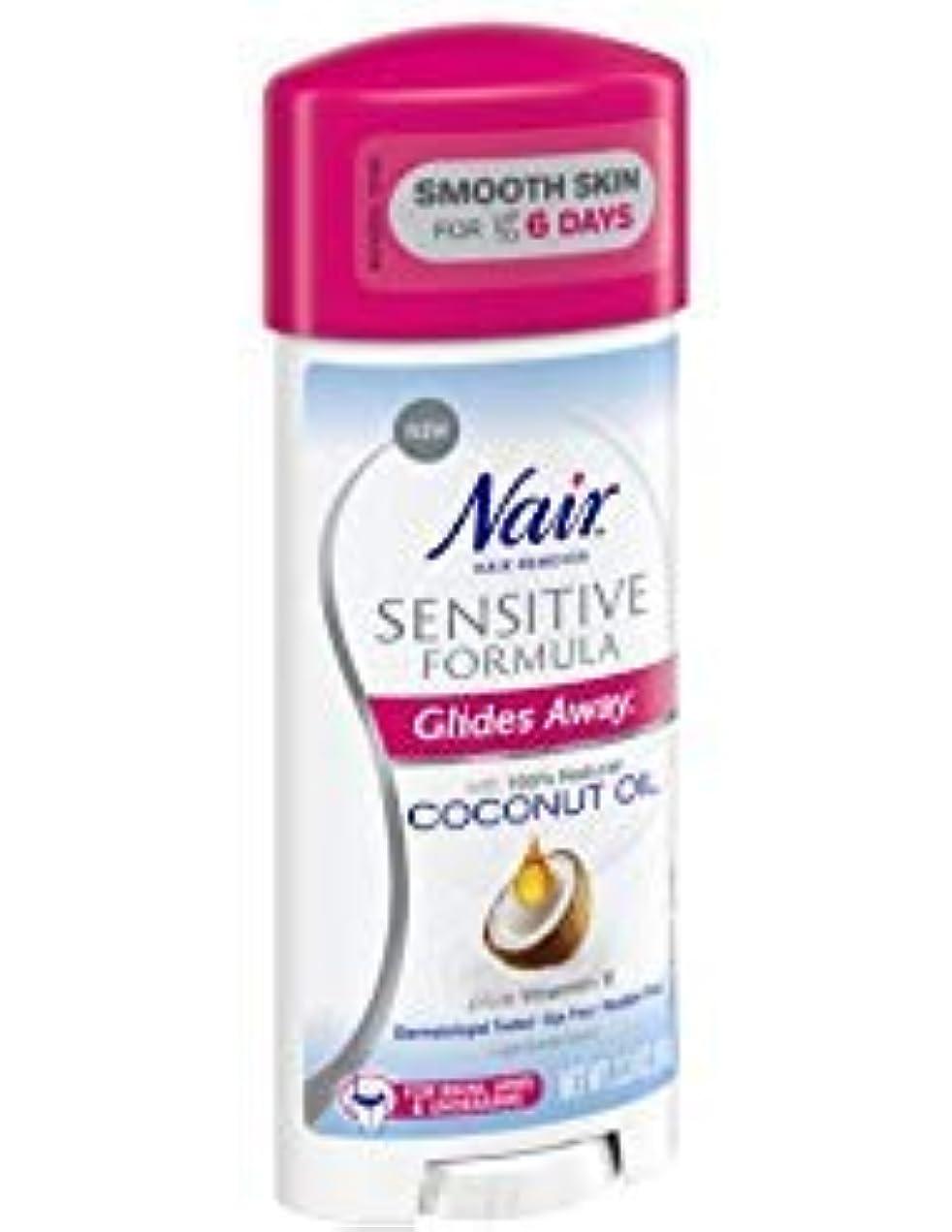 市区町村廃棄する医薬品Nair Sensitive ヘアーリムーバーはアウェイグライドビキニ腕脇の下3.3オズ(2パック)