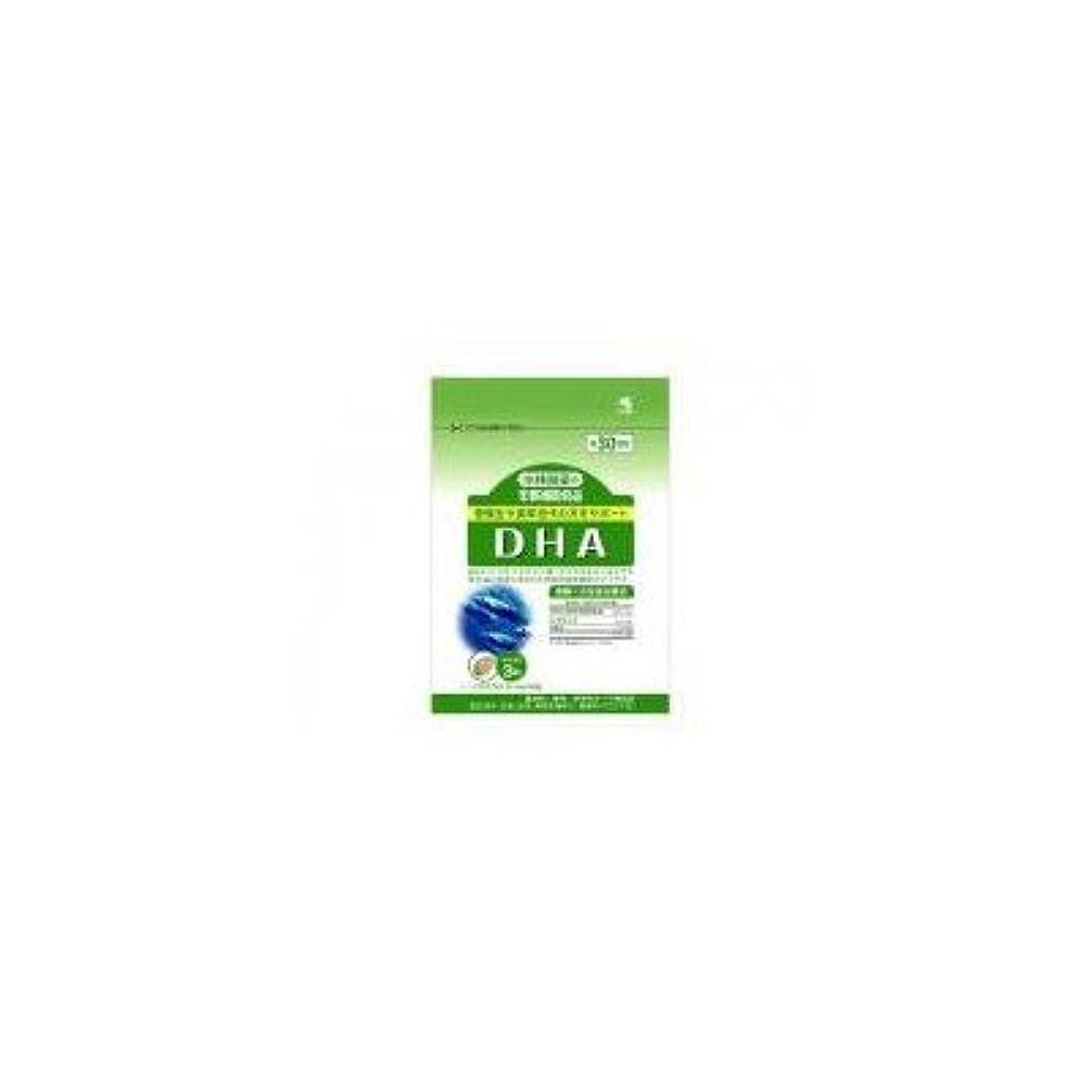 スーツブラウン代わりの小林製薬の栄養補助食品 DHA(90粒 約30日分) 4セット