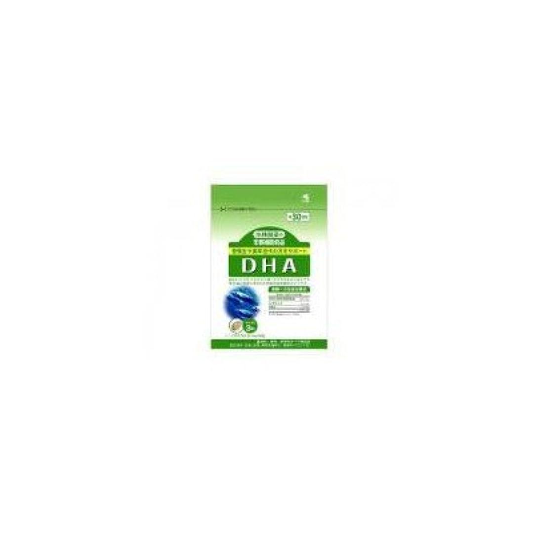 一月調停する写真を描く小林製薬の栄養補助食品 DHA(90粒 約30日分) 4セット