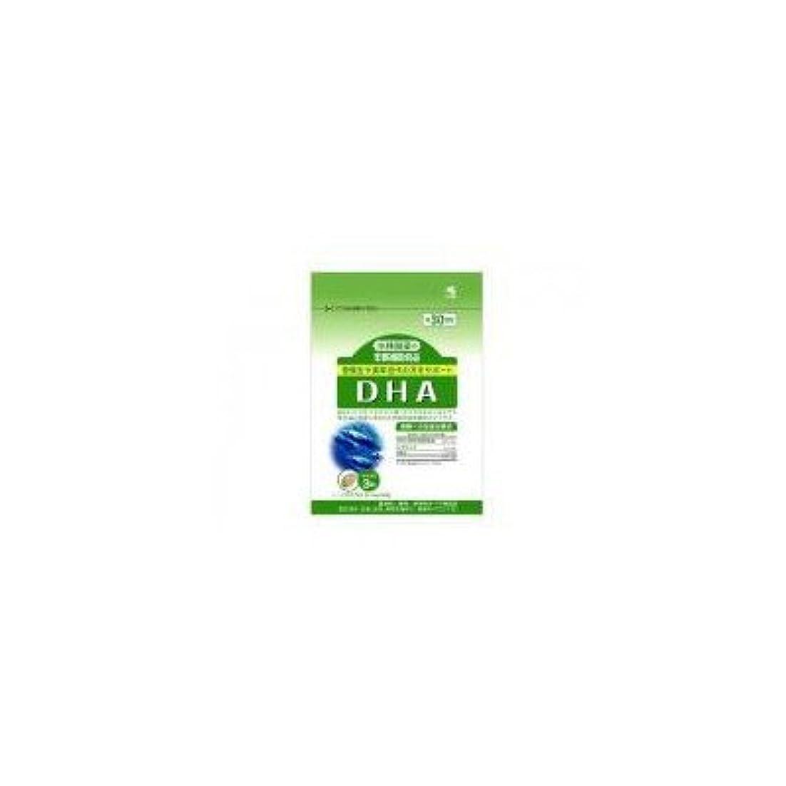 プライム内陸忘れられない小林製薬の栄養補助食品 DHA(90粒 約30日分) 4セット