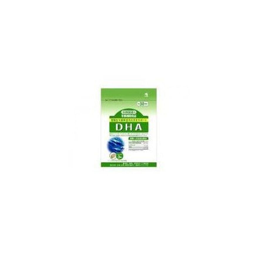 格差普通のワーディアンケース小林製薬の栄養補助食品 DHA(90粒 約30日分) 4セット
