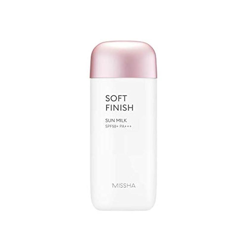 支出拾う偏見オールアラウンドセーフ ブロック ソフトフィニッシュ サンミルク (40ml) MISSHA ミシャ