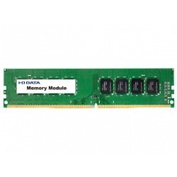 アイ・オー・データ PC4ー17000(DDR4ー2133)対応メモリー(簡易包装モデル) 4GB DZ2133-4G/ST 1個