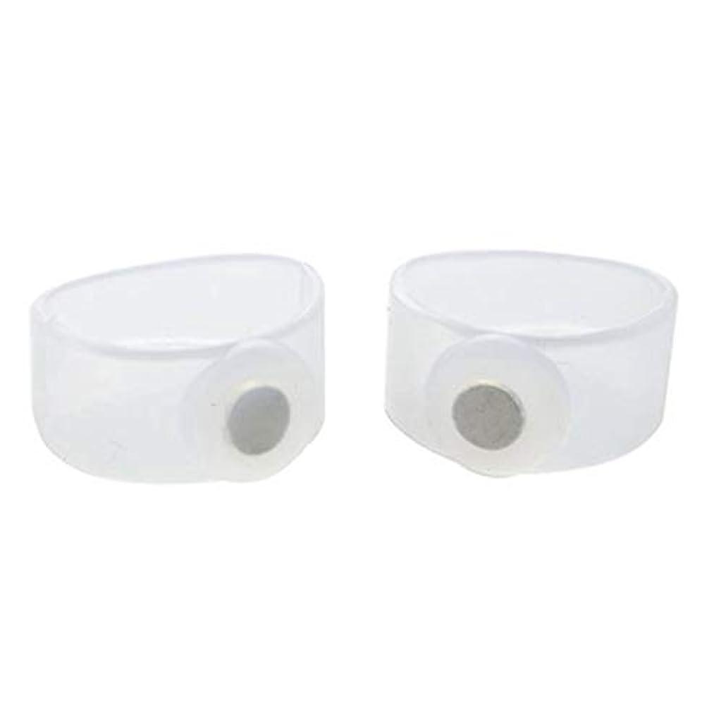 リータウポ湖歯科の2ピース痩身シリコン磁気フットマッサージャーマッサージリラックスつま先リング用減量ヘルスケアツール美容製品