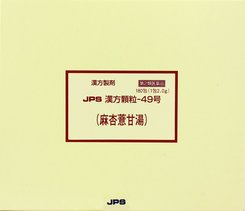 (医薬品画像)JPS漢方顆粒−49号