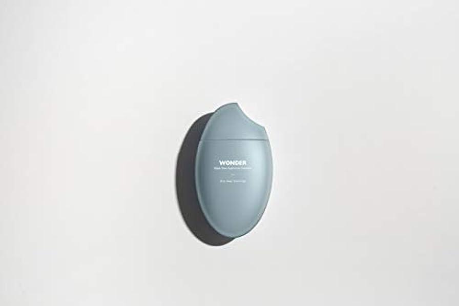 定常に変わるに対してHaruharu(ハルハル) ハルハルワンダー BRHAエッセンス 美容液 天然ラベンダーオイルの香り 50ml