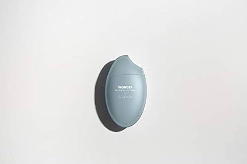 ミニ喉頭びんHaruharu(ハルハル) ハルハルワンダー BRHAエッセンス 美容液 天然ラベンダーオイルの香り 50ml