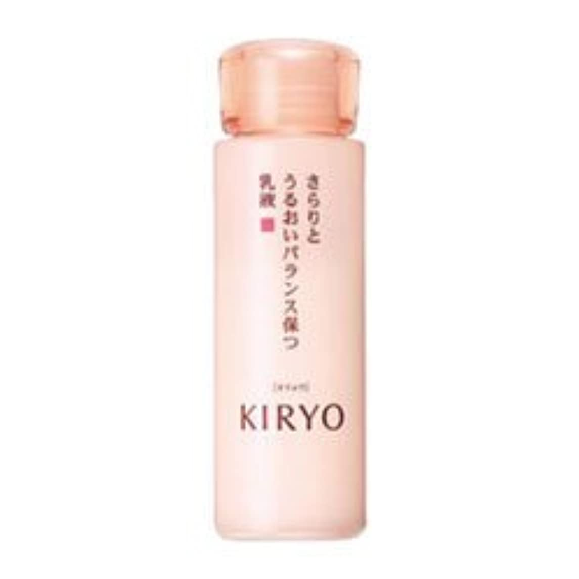 シンプルな少なくとも留め金【資生堂】キリョウ エマルジョンI(乳液) 100ml