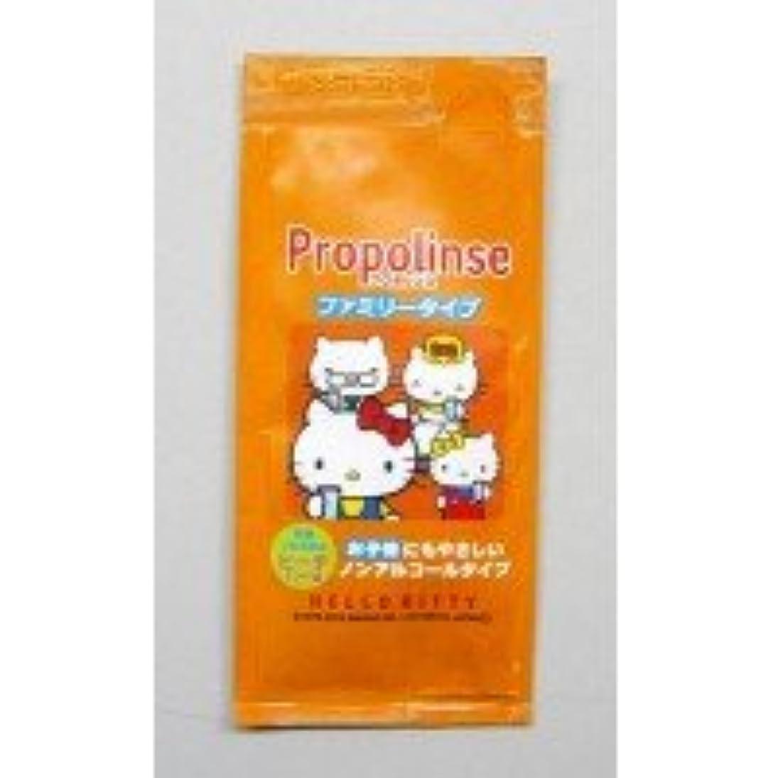 ディスク染色素晴らしさプロポリンスファミリータイプ 12ml(1袋)×100袋