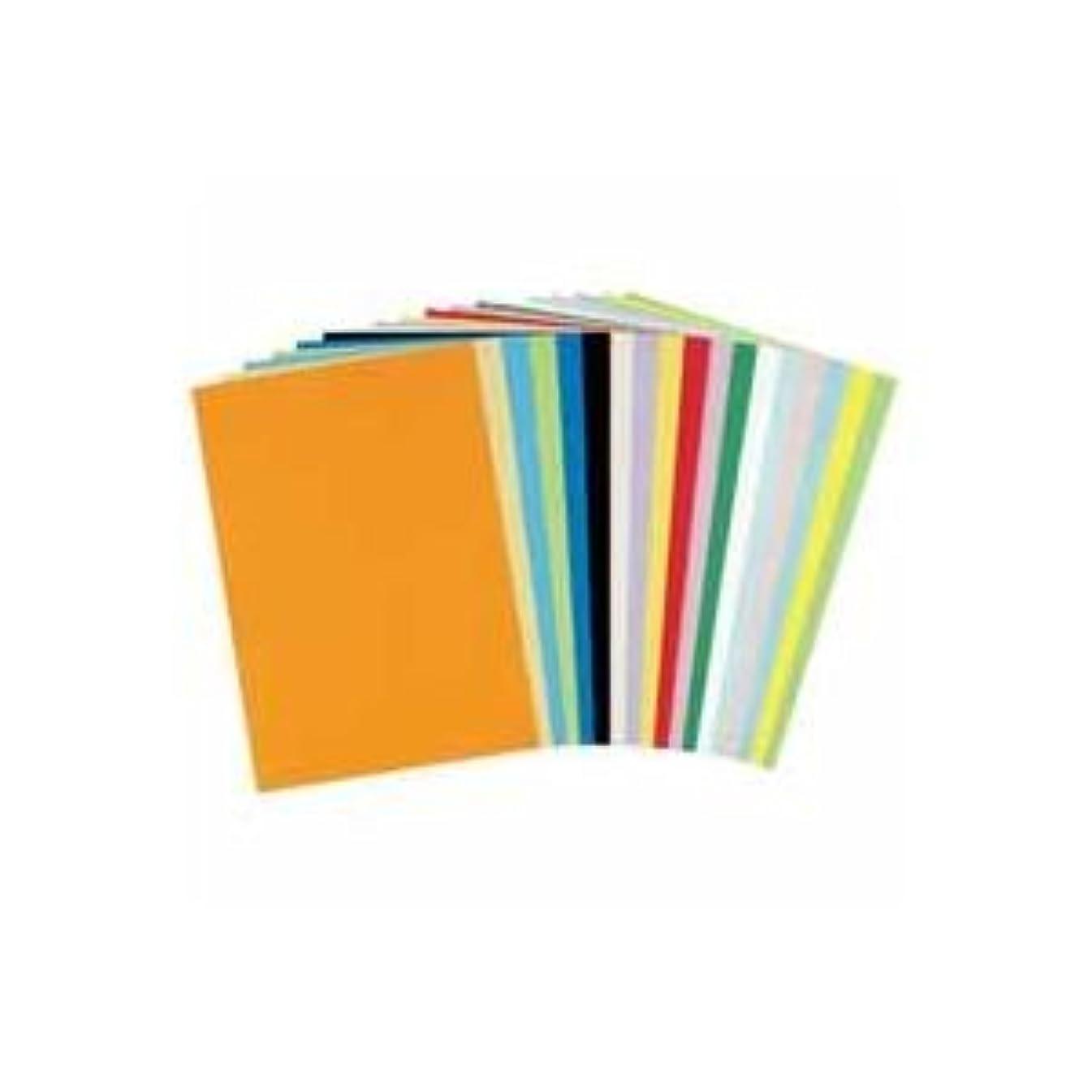 活性化大脳印象北越製紙 (業務用30セット) やよいカラー 色画用紙/工作用紙 (八つ切り 100枚) あいいろ