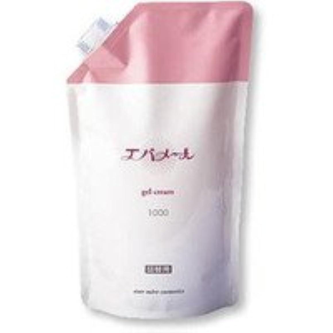 肥料ミケランジェロ蒸【evamale(エバメール)】 エバメール ゲルクリーム 詰替え用 1000g